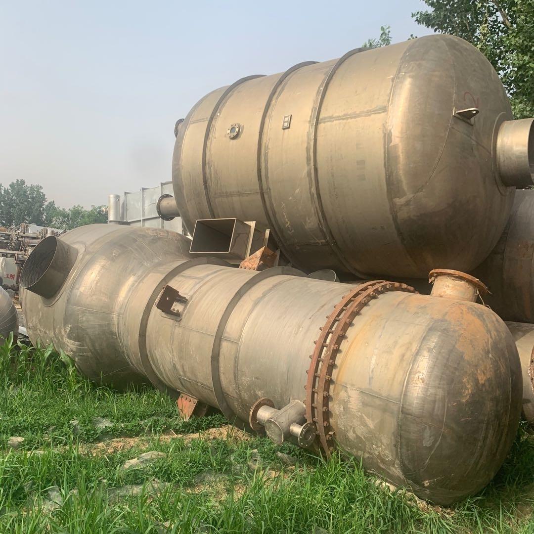 多种型号 二手多效浓缩蒸发器
