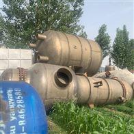 多种回收闲置二手多效浓缩蒸发器