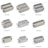 HEE-010-M矩形连接器HEE系列插芯