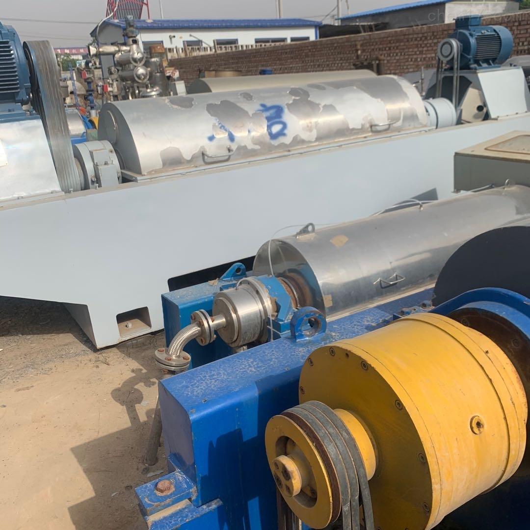 回收二手化工厂 污水处理卧螺离心机