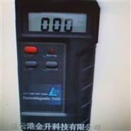 数显电磁辐射检测仪电场磁场测试仪