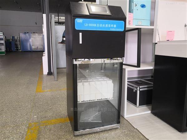 在线式全自动AB桶水质采样器现货供应