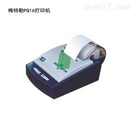 PQ16梅特勒打印机 托利多原装