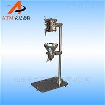 AT-CSF标准游离度测试仪