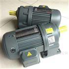 CH32-400W-200S供应馨朔齿轮减速电机CH32-0.4KW-200S