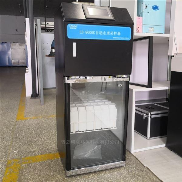 李工推荐AB桶在线水质采样器污水取样器