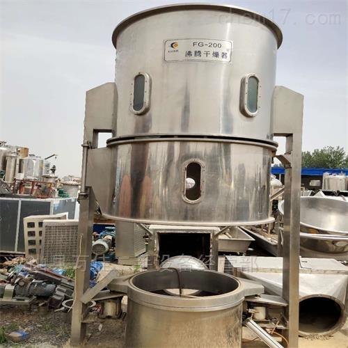 厂家直销200高效沸腾干燥机