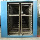 椰蓉隧道干燥机、隧道烘干装置