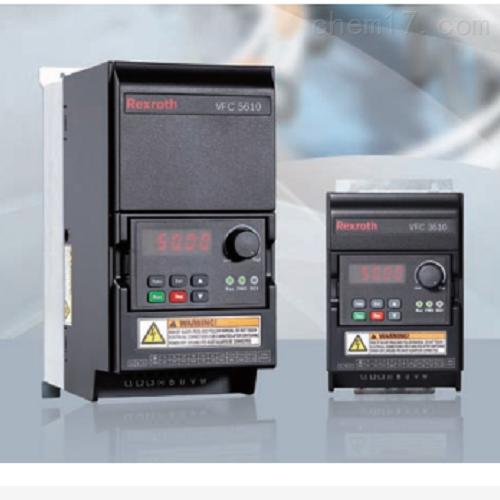Rexroth VFC 3610 - 5610系列迷你变频器