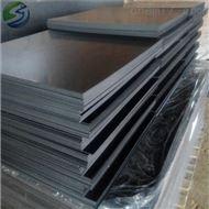 环氧玻璃布板