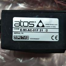 阿托斯放大器E-BM-AS-PS-05H