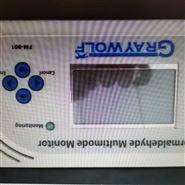 格雷沃夫室内高精度甲醛检测仪