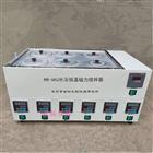 HH-6HJ恒溫水浴磁力攪拌器