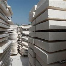 保定硅质改性聚苯板生产厂家