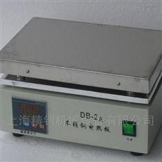数显不锈钢控温电热板