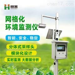HM-Q06四气两尘空气质量监系统