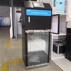LB-8000K全自动在线AB桶混合水质采样器包安装