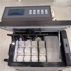 多功能便携式水质采样器LB-8000D