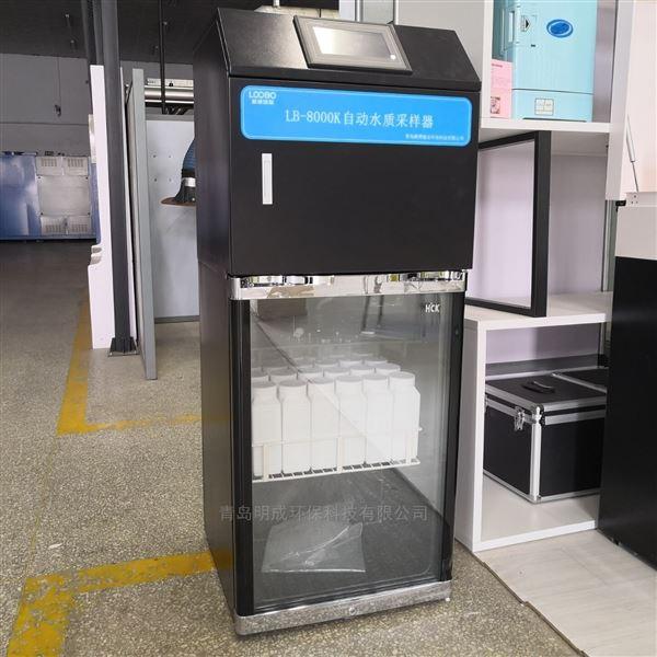 在线式自动水质采样器(留样器)LB-8000K