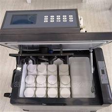LB-8000D便携式污水水质采样器