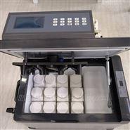 路博李工浅谈野外水质自动采样器功能特点