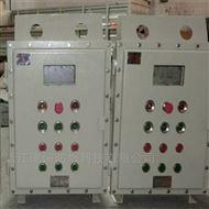 BAB-1.5KW防爆变频器