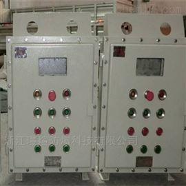 BAB-1KW防爆变频器