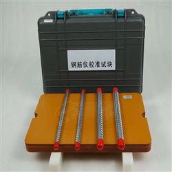 钢筋保护层及楼板厚度测量仪校准装置