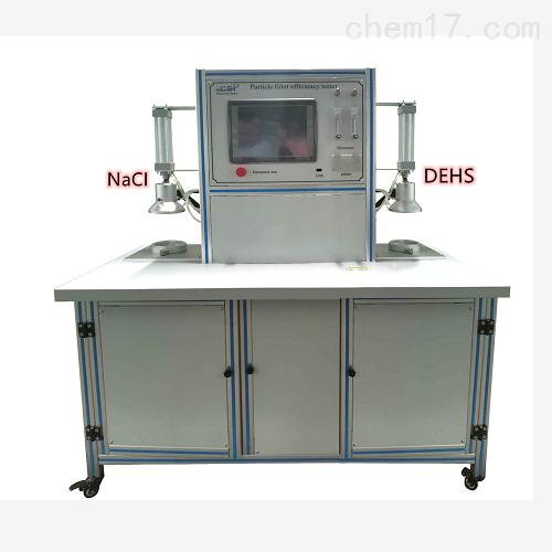 DEHS油性测试仪