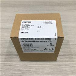 6ES7 212-1AB23-0XB8西门子S7-200CN CPU 222紧凑型 8输入/6输出