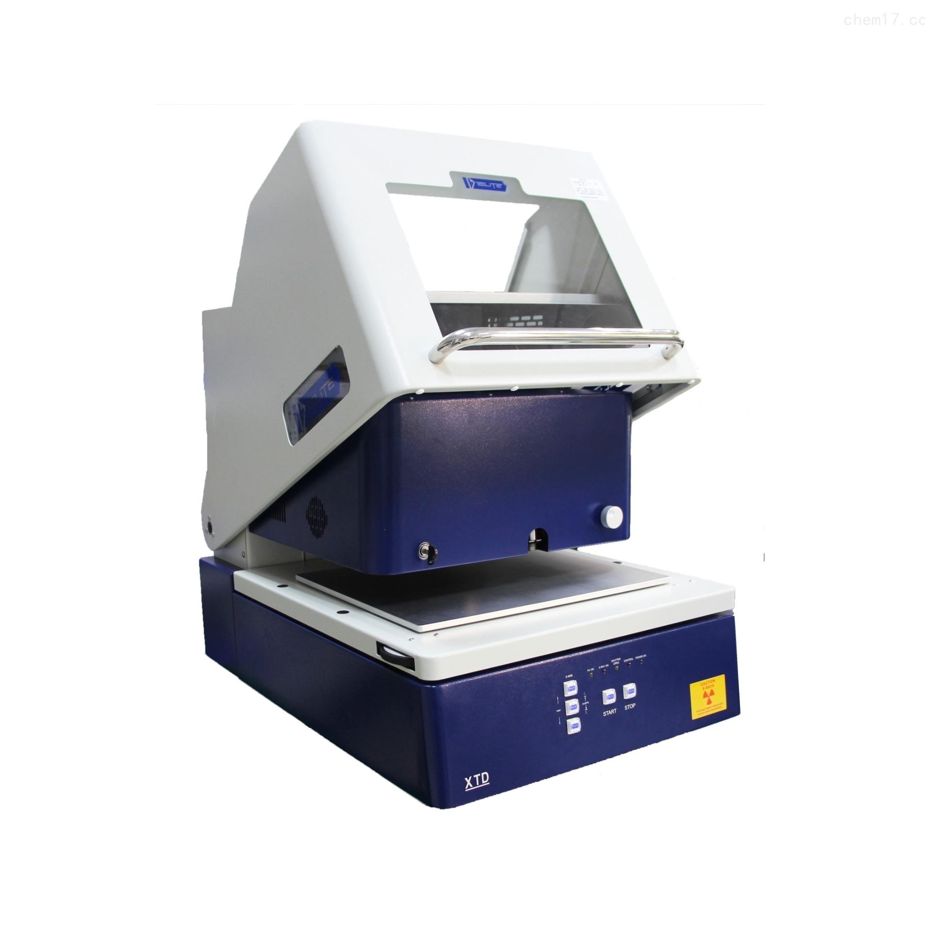 钕铁硼磁铁电镀层分析仪