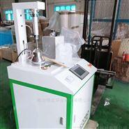 油性盐性二合一熔喷布颗粒物过滤效率测试仪