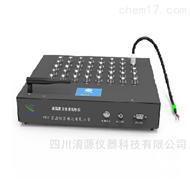 BM00206-40温湿度变送器检定仪