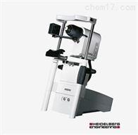 HRT3海德堡HRT3共焦激光断层扫描仪