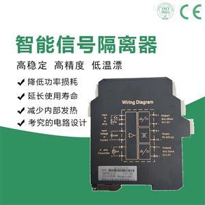 NPTLA-C11D液晶型智能输入隔离器