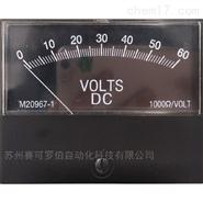 林肯焊机直流电压表M20967-1/CE认证