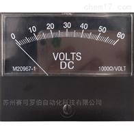 YOKOGAWA林肯焊機直流電壓表M20967-1