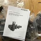 RICKMEIER R45/100 FL-Z-W-SAE2-R