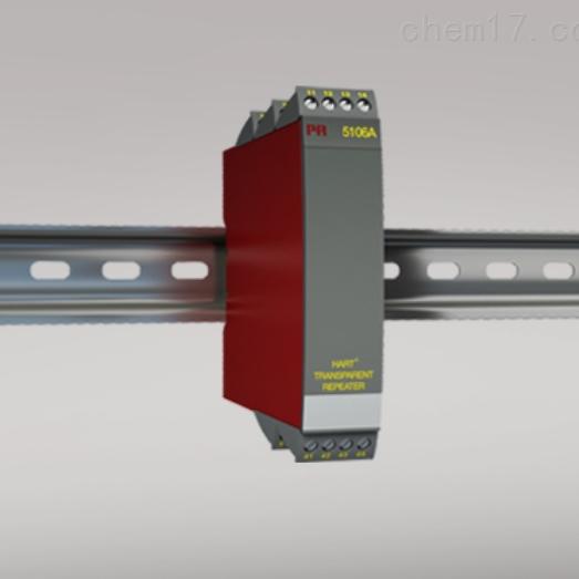 5106A丹麦PR HART 透明中继器