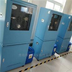 LB-8040Y在线高锰酸盐指数水质分析仪