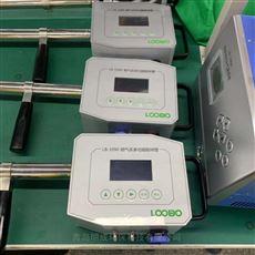 路博李工推荐LB-1090烟气汞多功能取样管