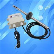 油煙監測探頭在線檢測傳感器485油煙變送器