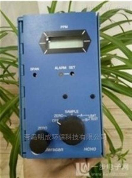 无耗材可连续检测的甲醛检测仪