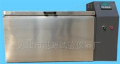 涂料耐湿热性试验箱