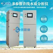 五参数水质监测仪品牌