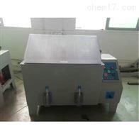 cass盐雾试验箱厂家价格全面技术方案