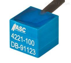 ASC 4221电容式单轴加速度传感器