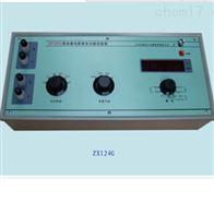XJ124G 絕緣電阻表多功能試驗箱