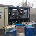 回收各种型号二手冻干机制药设备