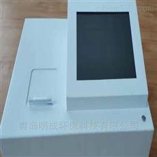 LB-4102红外分光测油仪(彩屏)